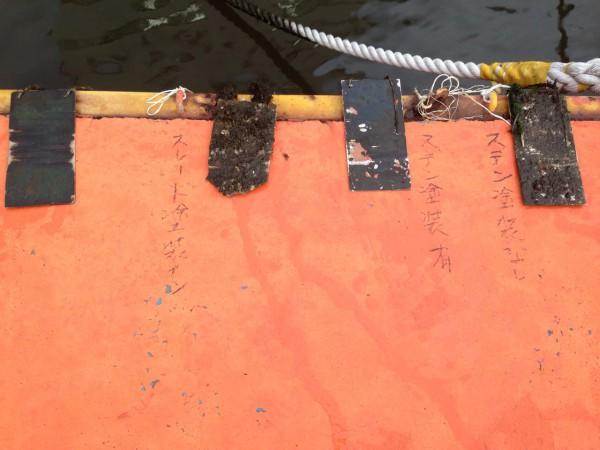 船底・放水口・水槽などに付着する貝と藻の防止する2